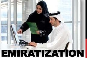 Professional Diploma in Human Resource Management and Emiratization